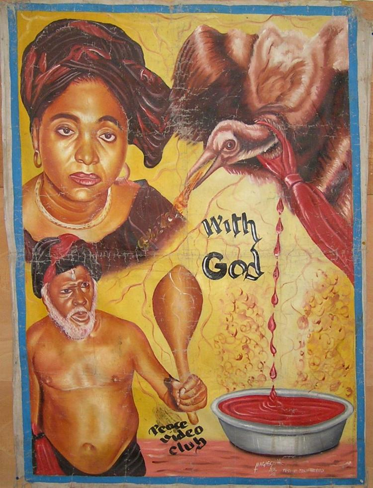 ghanaposters_with-god-large.jpg