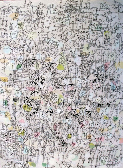 sarah giannobile, etsy, drawings, art, print, thelooksee