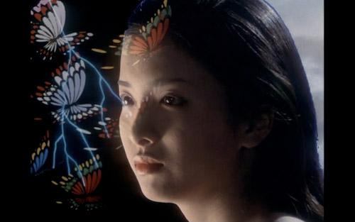 house, hausu, the look see, japanese, movie